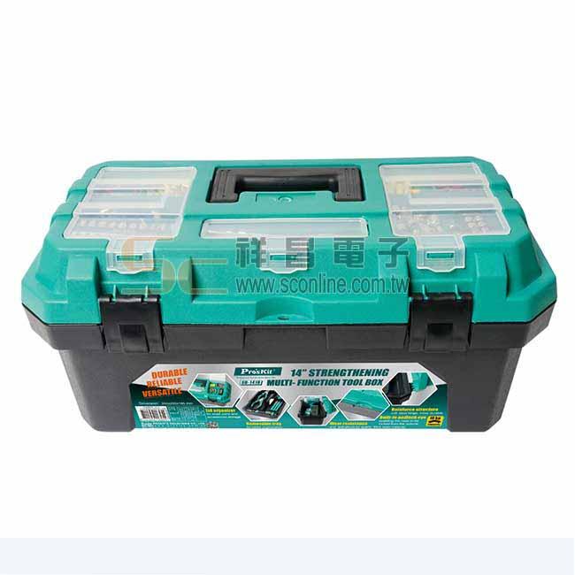 寶工 SB-1718 加強型多功能雙層工具箱