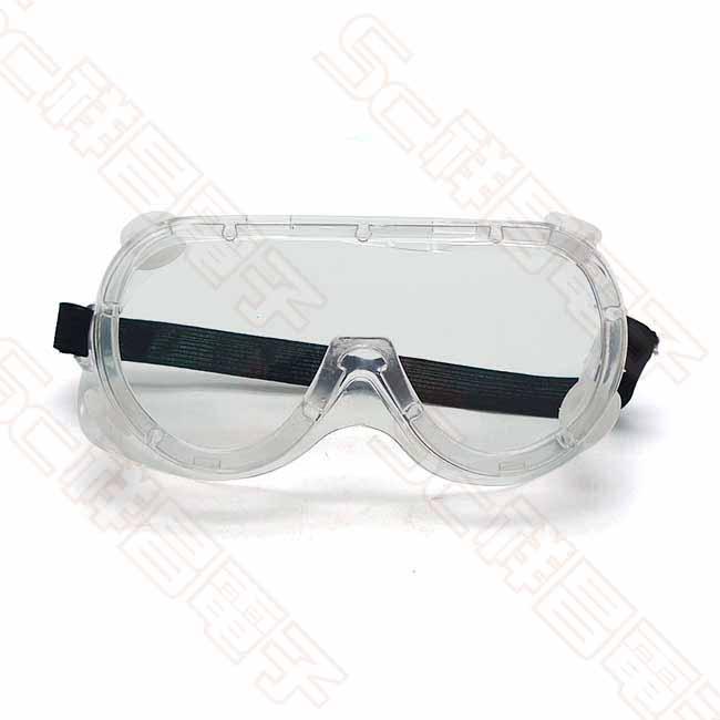 高清護目鏡 高清護目鏡/防噴沫灰塵眼鏡/防疫工作安全防護鏡/大眼護目眼鏡 防護眼鏡 防疫面罩 防護眼罩