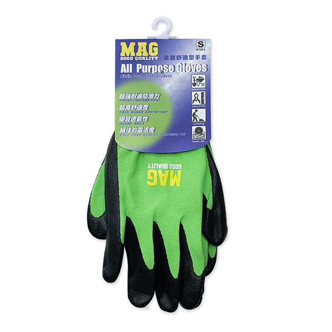 MAG 全能舒適止滑耐磨手套 N-100-S (S號)