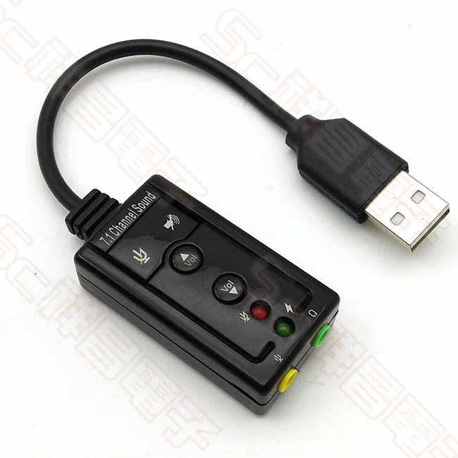 力祥 NT0029 U7.1聲道 音效卡 外接式音效卡 10CM