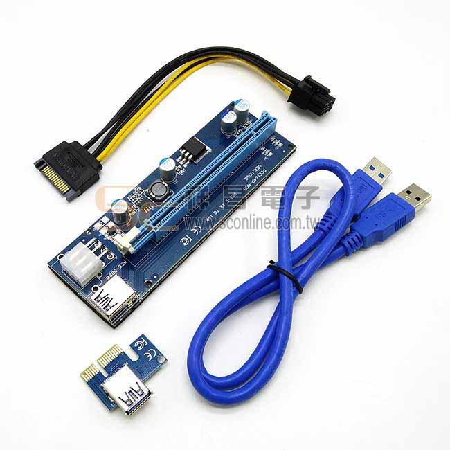速橋 4電容 6PIN電源 PCI-E 1X轉16X 顯卡延長線 顯示卡轉接 轉接板