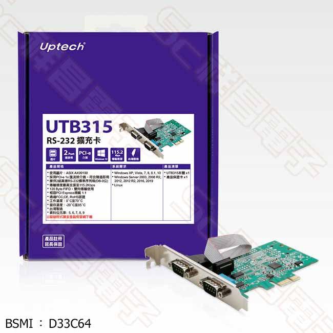 Uptech UTB315 RS-232l擴充卡