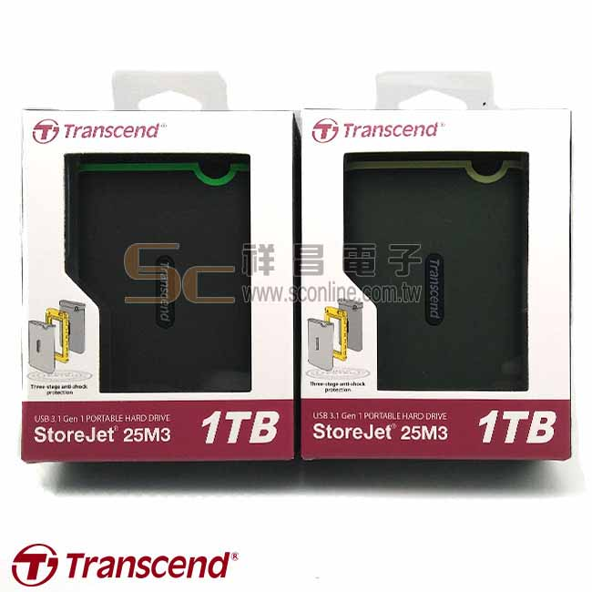 Transcend 創見 StoreJet 25M3G 軍規防震 1TB 2.5吋 USB3.1 外接行動硬碟 (軍綠色)