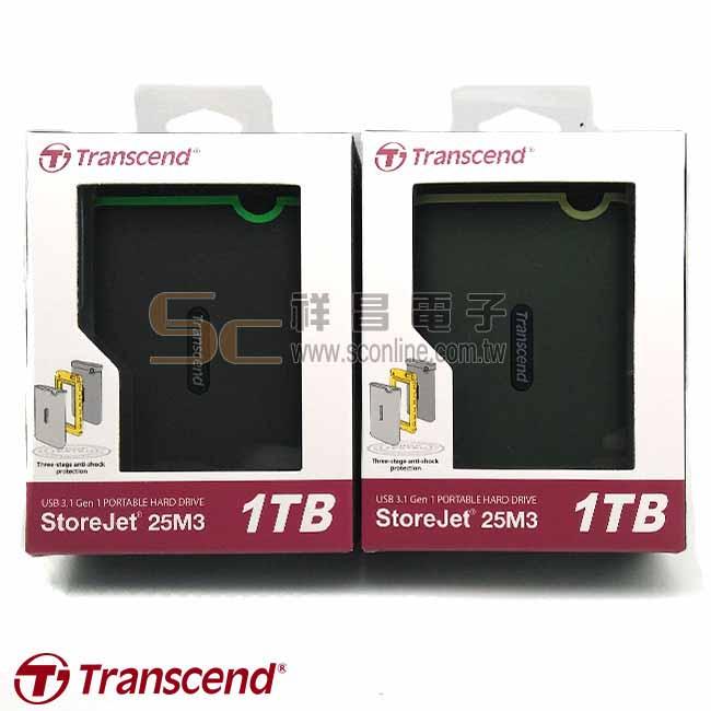 Transcend 創見 StoreJet 25M3S 軍規防震 1TB 2.5吋 USB3.1 外接行動硬碟 (鐵灰色)