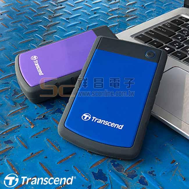 Transcend 創見 StoreJet 25H3P 軍規防震 1TB 2.5吋 USB3.1 外接行動硬碟 (紫色)