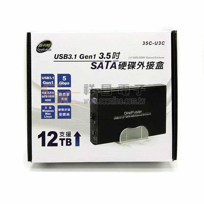 伽利略 35C-U3C USB3.0 SATA 3.5吋 硬碟外接盒