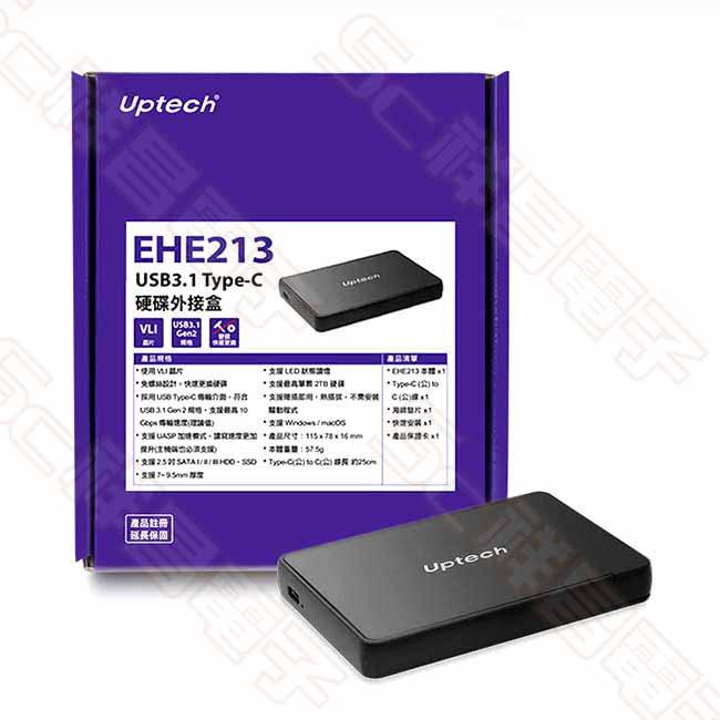 UPMOST 登昌恆 EHE213U3.1TypeC 硬碟外接盒
