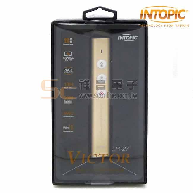INTOPIC MS-LR27 無線2.4GHz雷射簡報筆 - 紅光 MS-LR27 金色