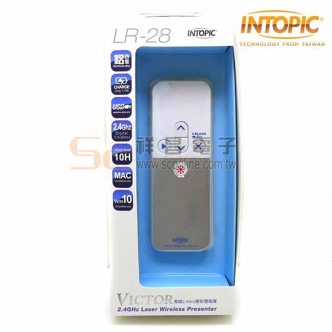 INTOPIC MS-LR28 無線2.4GHz雷射簡報筆 - 紅光 MS-LR28