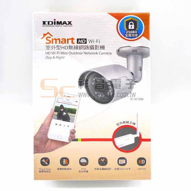 EDIMAX Smart Full HD Wi-Fi 室外型HD無線網路攝影機 IC-9110W