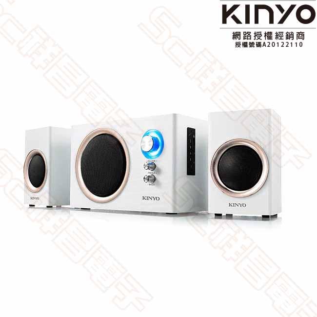KINYO 2.1藍牙多媒體音箱 KY-1850