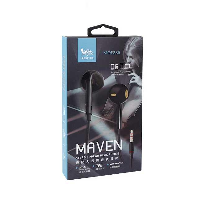 Ronever MOE286入耳調音式耳麥 入耳式耳機 有線耳機 耳機麥克風 黑色