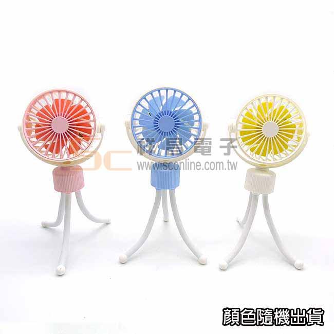 三腳架 百變帶燈USB充電風扇 USB風扇 桌扇 蛇管風扇 三腳架風扇 顏色隨機出貨