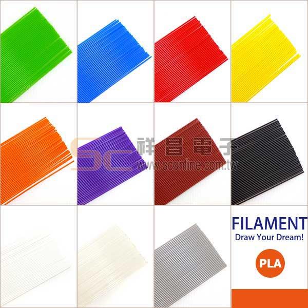 FILAMENT PLA 3D 列印筆耗材 40入 25cm (黃色)