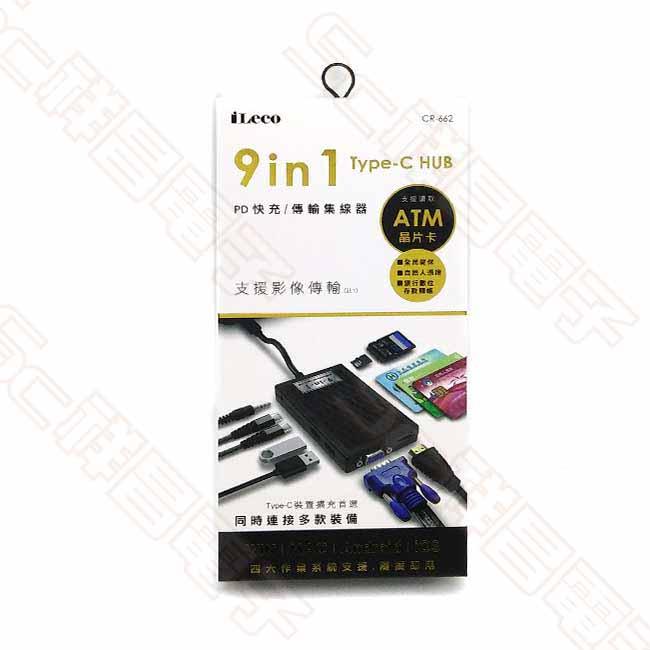 iLeco CR-662 9合1 9in1 Type-C 集線器 PD快充 傳輸集線器 讀卡機