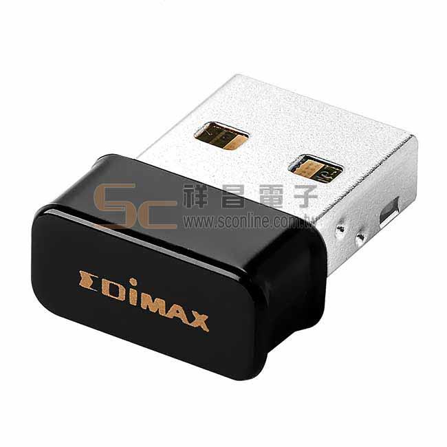 Edimax 訊舟 無線+藍牙4.0二合一 迷你USB藍牙無線網路卡 藍芽接收器 EW-7611ULB
