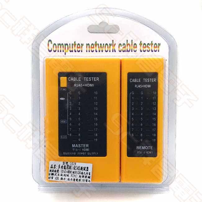 多功能HDMI+RJ45測試器