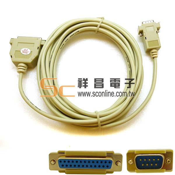 DB9公 轉 DB25母 訊號線/傳輸線 5M (RS232 COM 埠 DB 延長線)