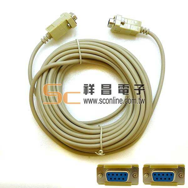 DB9 母/母 訊號線/傳輸線 10M (2-3反接)