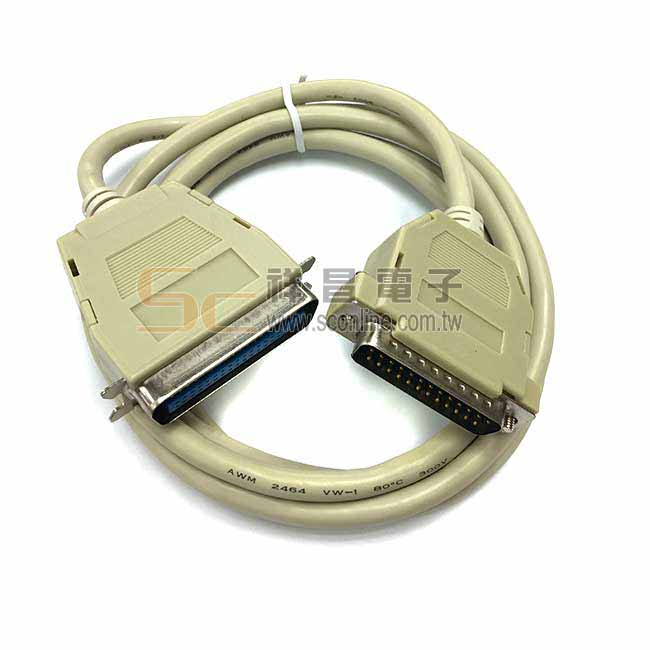 印表機 轉接線 傳輸線 25P公轉36P DB25/CN36 1.8M