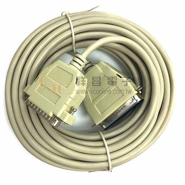 印表機 轉接線 傳輸線 25P公轉36P DB25/CN36 10M