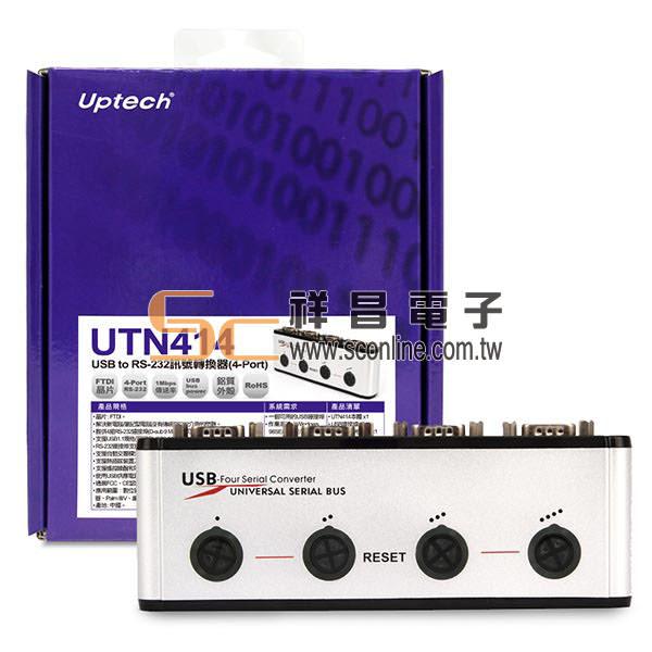 登昌恆 UPMOST UTN414 USB轉RS-232轉換器