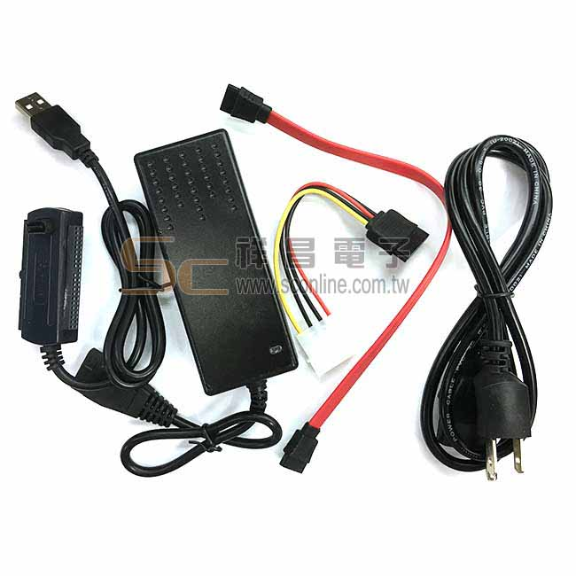 UB-162 轉接器 USB2.0轉IDE SATA USB-IDE+SATA 套件組