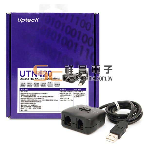 UPMOST 登昌恆 UTN420 USB 轉 RS422 / 485 訊號轉換器