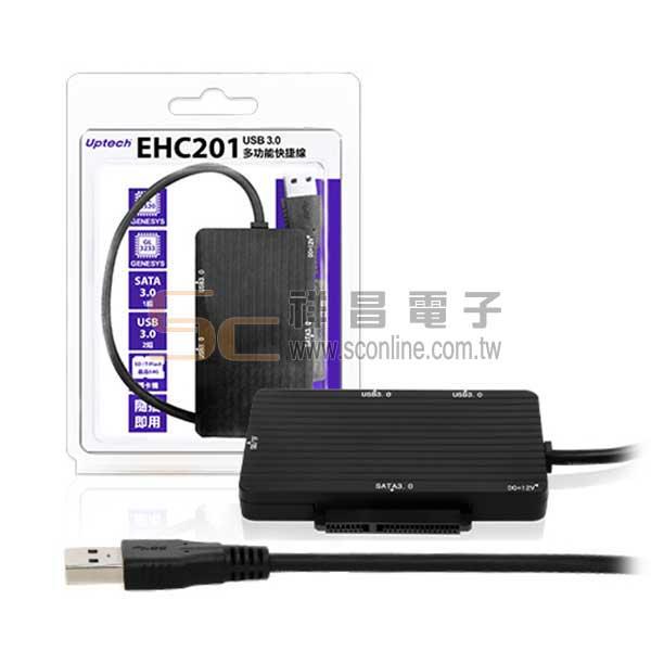 UPMOST 登昌恆 EHC201 USB 3.0多功能快捷線