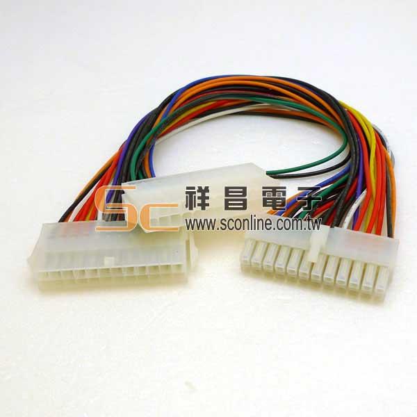 BTX公母延長 + BTX母雙電源啟動線