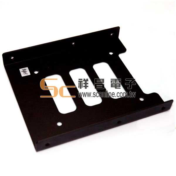 BC2009 2.5吋硬諜托架SSD3.5轉2.5用