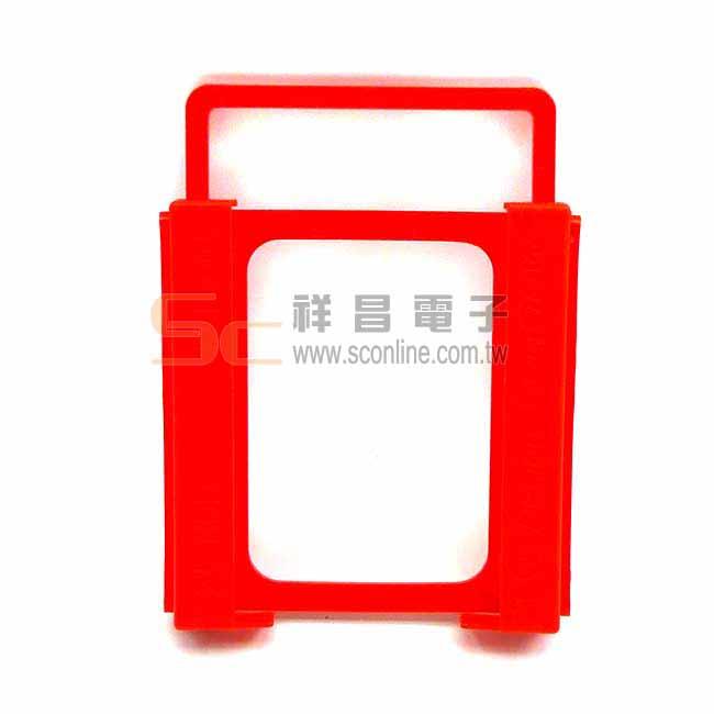 2.5吋 SSD轉3.5吋硬碟支撐架 硬碟轉接架 (無螺絲) HD-T4