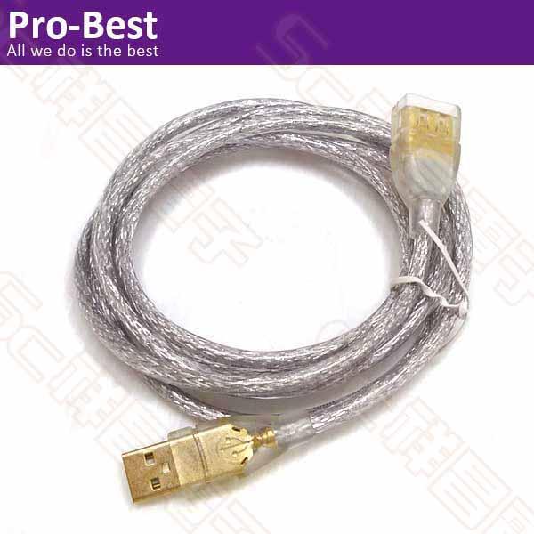 PRO-BEST 柏旭佳 MK-USB-AMAPF-1.8M 鍍金 USB2.0A公-A母 USB延長線 USB傳輸線 5M
