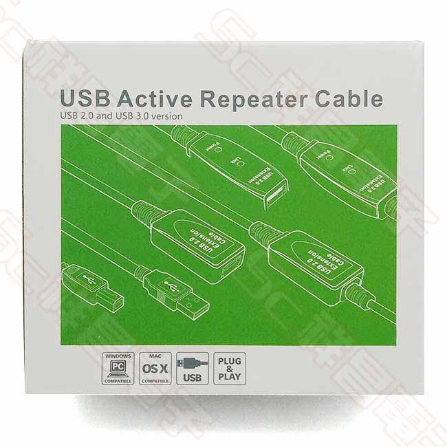 主動式 USB3.0 晶片型 訊號增強延長線 附電源 5M