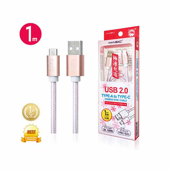 MAGIC UTPC31U2S-01 USB2.0  Type-C 傳輸快充線 充電傳輸線 充電線 1M 顏色隨機出貨