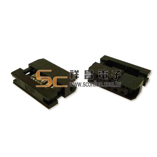 牛角連接器 2.0 10P牛角母壓排