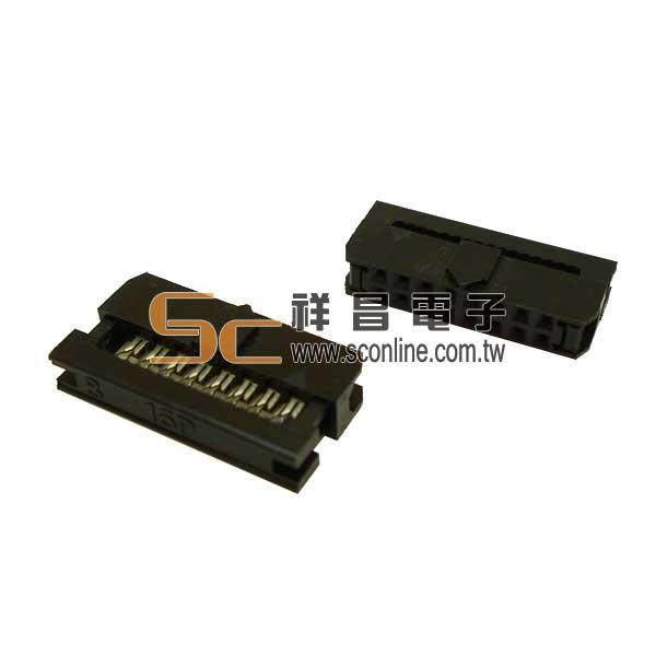 牛角連接器 2.0 16P牛角母壓排