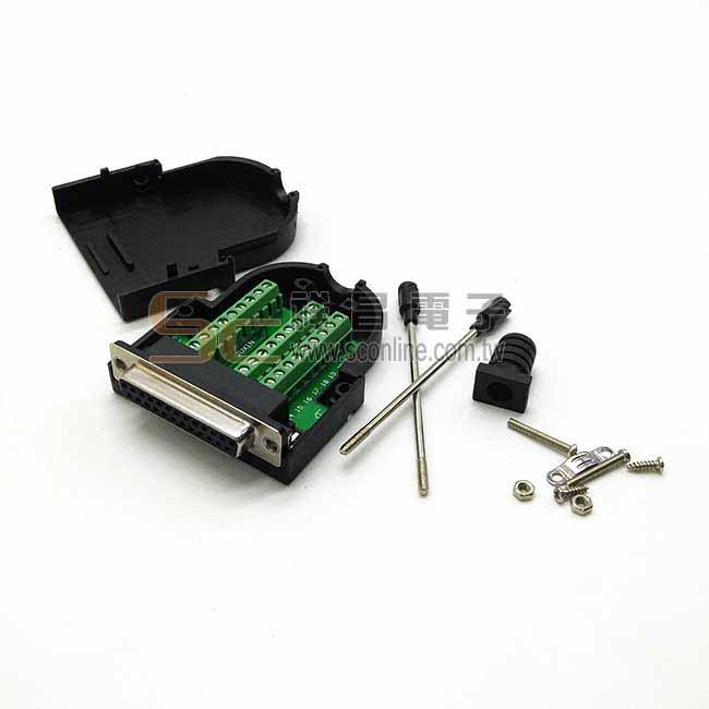 免焊式 D型接頭 25Pin母 (含外殼)