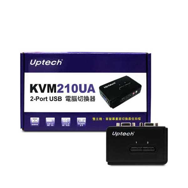 登昌恆 KVM210UA 2-Port USB電腦切換器