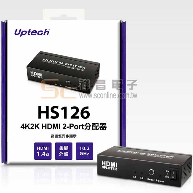 Uptech登昌恆 HS126 4K2K HDMI 2-Port分配器