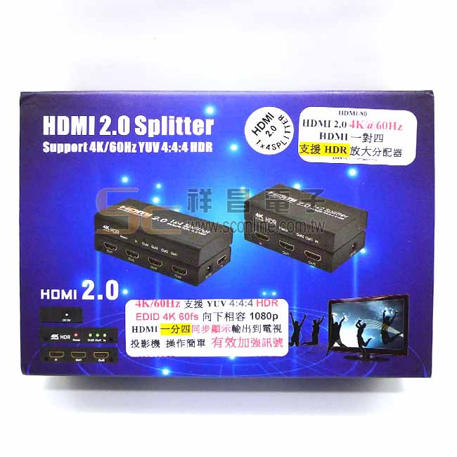 HDMI 2.0 分配器 4K 60Hz 1x4分配器