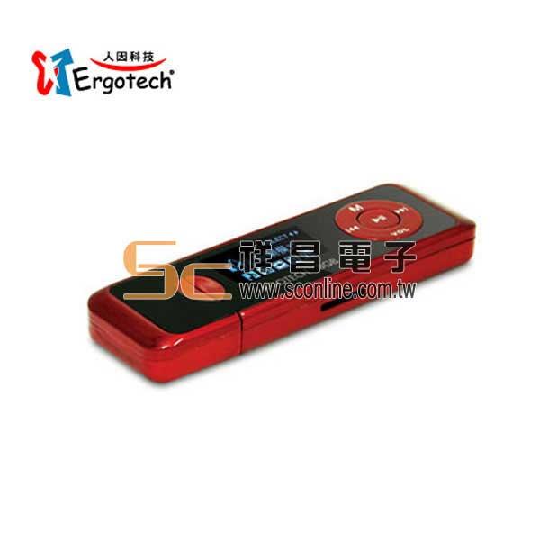 人因科技 UL432 草莓戀人 MP3多功能隨身聽