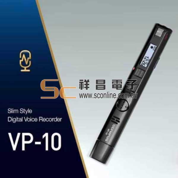 OLYMPUS VP-10 數碼錄音筆(4GB) (黑)