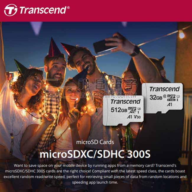 Transcend創見 32G MicroSD UHS-1 300S含轉卡 TS32GUSD300S-A