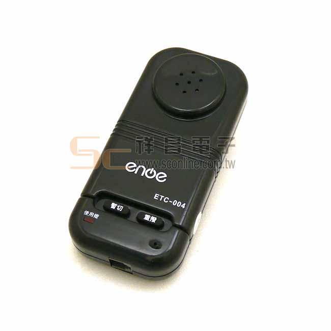 全新上市 伊諾伊 ETC-004 電信專用查線機 原TE-808/TC-106 (黑色)