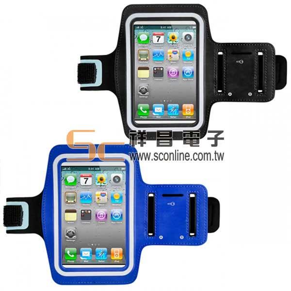 手機專用運動手臂套 (( 5.3吋以下手機適用 - 黑