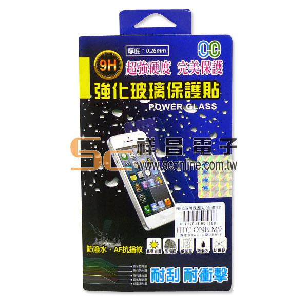 htc one m9 強化玻璃保護貼
