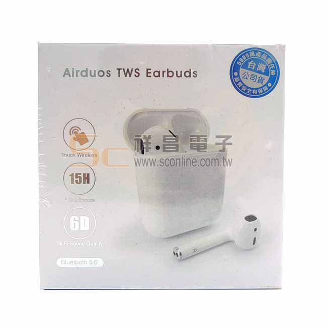 AIRDUOS BT5.0 真無線藍牙耳機 藍芽耳機 Air pods