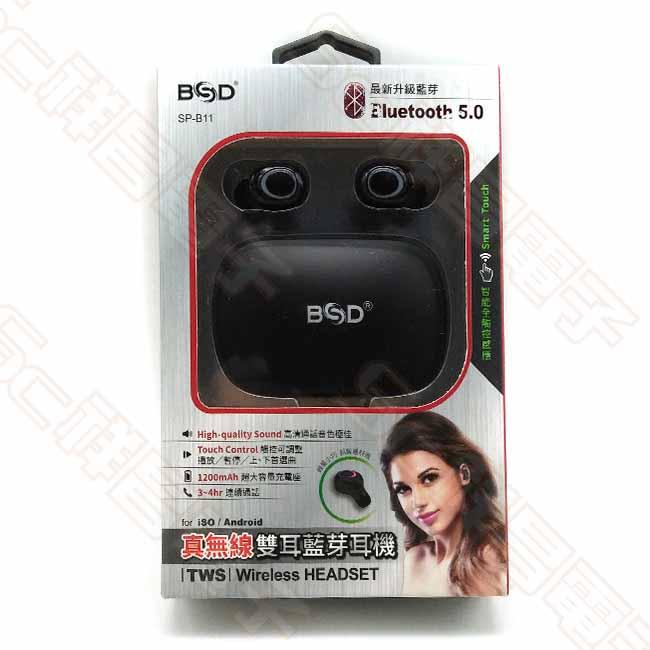 BSD SP-B11 真無線雙耳藍牙耳麥