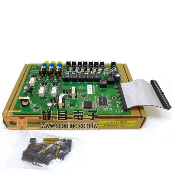 東訊 TECOM DU-2213DE (SD-616A/DX616A專用308擴充卡)